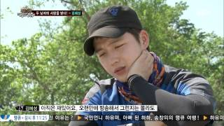 The law of the Jungle 130719 (Ep.70) #10(11)