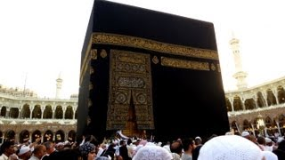 Mecca - My trip to Saudi Arabia Part I