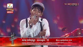The Voice Cambodia - សោម សៅសុវណ្ណា - របាំចងស្នេហ៍  - Live Show 22  May 2016