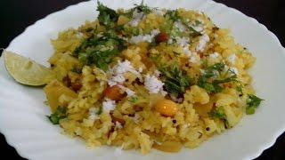 Appetizing Kande Pohe - Maharashtrian Breakfast Recipe by Kalpana Talpade