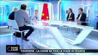 Tourisme : la Chine se paie le Made in France #cdanslair 12-08-2016