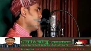 BANGLA HD SONG NWE 2014 bablu তুমি আমার জিবন