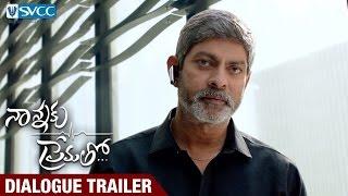Nannaku Prematho Movie Dialogue Trailer | Jr NTR | Rakul Preet | Jagapathi Babu | Sukumar | DSP