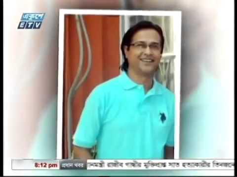 Record Of Bangladeshi Singer  -By-  Asif Akbar [ETV Report]