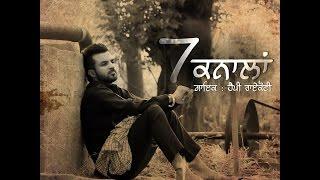Kudi Mardi Aa Tere Te   7 Knaalan   Happy RaiKoti   Full Song 2015   Speed Records