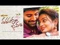 SATHAMANAM BHAVATHI || Latest Telugu Short Film || Directed by Kishorudu