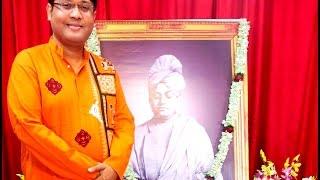 Tumi Nirmolo Karo Mongolo - Dr Utsab Das