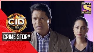 Crime Story | The Deadly Gift | CID