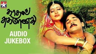 Kadhal Sugamanathu Tamil Movie | Audio Jukebox | Tarun | Sneha | Star Music India