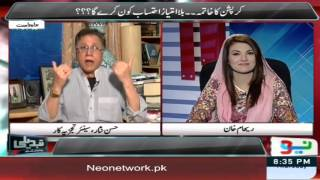 Hassan Nisar | Difference Between Muslim and Other Societies of World