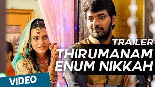 Thirumanam Enum Nikkah Official Theatrical Trailer   Featuring Jai, Nazriya Nazim