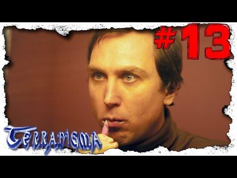 Xxx Mp4 Psychopath 13 Terranigma Replay 3gp Sex