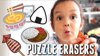 Japanese Puzzle Erasers! - itsjudyslife