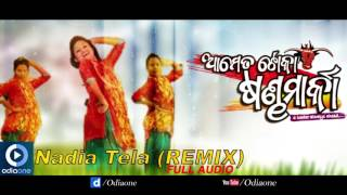 NADIA TELA REMIX | ODIA SONG REMIX |  AME TA TOKA SANDHA MARKA |PAPU POMPOM | KOYAL