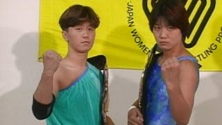 Ito & Hasegawa (AJW) vs Futagami & Kitamura (LLPW)