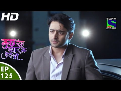Kuch Rang Pyar Ke Aise Bhi - कुछ रंग प्यार के ऐसे भी - Episode 125 - 22nd August, 2016