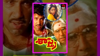 Sastri || Telugu Full Length Movie || Satyaraj,Radhika,Nagma