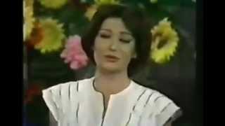 Shohreh Solati - Dele Khoshbaavar. شهره صولتی - دل خوش باور
