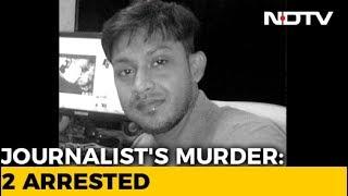 Tripura Journalist