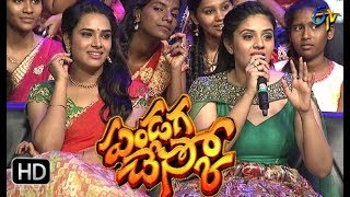 Bittiri Satti Funny Interview with celebs | ETV Pandaga Chesko | Diwali Special Event