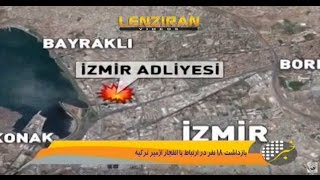MInister of justice of Turkey : PKK is responsible or bombing in the town of Izmir