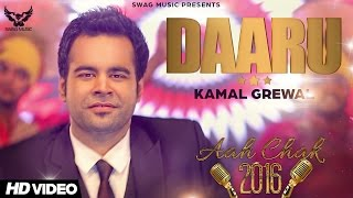 Kamal Grewal - Daaru Di Black | Latest Punjabi Song 2016 | Aah Chak 2016