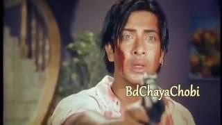 Shakib  Khan Best emotion  Acting