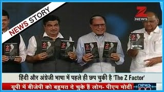 Marathi edition of Dr. Subhash Chandra's biography 'The Z factor' launched in Mumbai