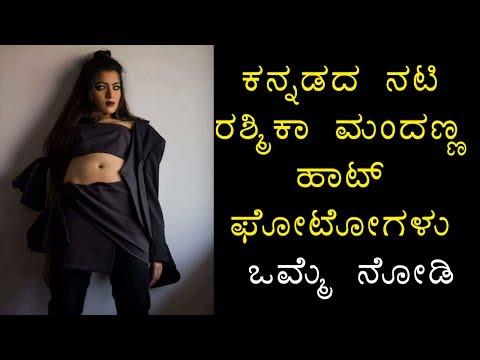 Xxx Mp4 Rashmika Mandanna Latest And Hottest Photos Ever Rashmika Mandanna 3gp Sex