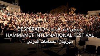 Abdulrahman Mohammed-Tunisia-Desperation/عبدالرحمن محمد-تونس-حبيبي على الدنيا