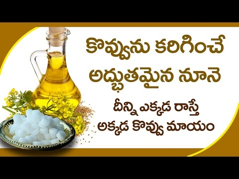 How to Reduce Belly Fat? | Natural Remedies to Reduce Belly Fat | Health Tips | Health Facts Telugu