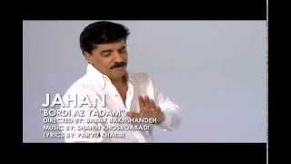 JAHAN  Bordi Az Yadam - بردی از یادم  از جهان