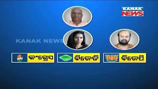 Former Bargarh BJP President Nayan Sahu Joins BJD Ahead of Bijepur Bypoll