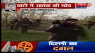 32 terrorist video viral in Jammu & Kashmir