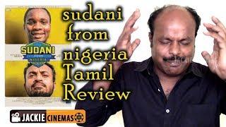 sudani from nigeria Malayalam movie review in tamil by Jackiesekar | #malayalammoviereivewintamil