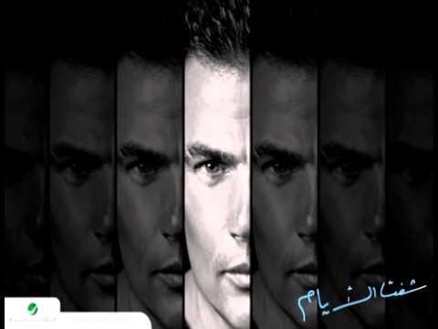 Amr Diab ... Aho Leil Wi Aada | عمرو دياب ... أهو ليل و عدي