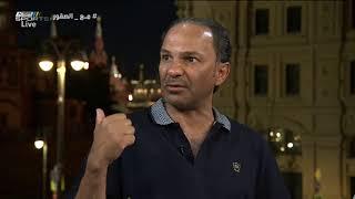 يوسف الثنيان - المنتخب لعب 10 دقائق فقط أمام روسيا ولا أقتنع بوجود لاعب واحد ممتاز #المونديال