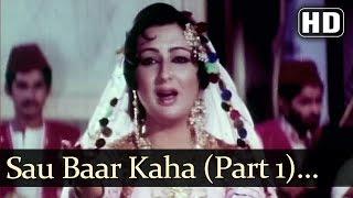 Sau Baar Kaha Dil Ne - Eent Ka Jawab Patthar - Neetha Mehta - Mujra Songs - Asha Bhosle