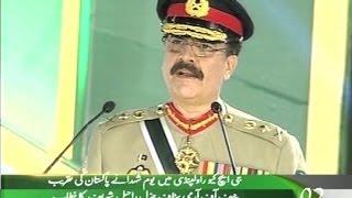 General Raheel Sharif Full Speech on Youm-e-Shuhada