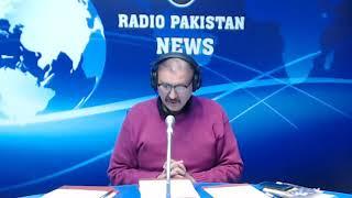 Radio Pakistan News Bulletin 10 PM  (03-03-2019)