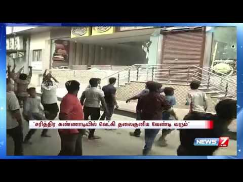 Kamal Haasan reacts to Cauveri issue on twitter | News7 Tamil
