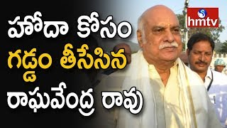 Director Raghavendra Rao Removes Beard For AP Special Status | hmtv