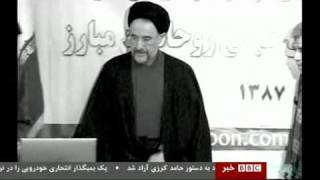Sepah Basij coup in Iran نقش سپاه در کودتای ۲۲ خرداد, Iran News