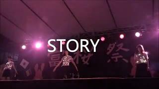 Perfume「STORY」踊ってみた【Perfumic】