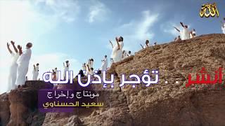 ماذا كان يفعل الرسو ل (  ﷺ ) إذا دخلت  عــشـ( 10 )ـر ذو الحجة ؟