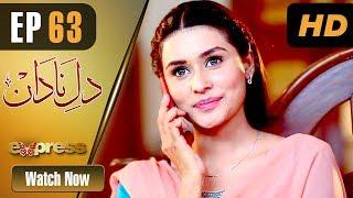 Pakistani Drama   Dil e Nadaan - Episode 63   Express Entertainment Dramas   Abid Ali, Zaheen Tahir