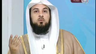 حكم مشاهدة المسلسلات التركية   الشيخ محمد العريفى