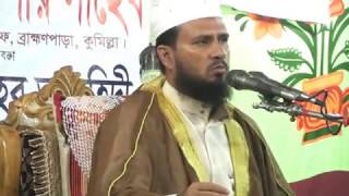 Bangla Was by Mustak Foyezi Pir Shaheb Part-1