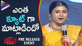 Heroine Shalini Speech   Arjun Reddy Movie Pre Release Event   Vijay Deverakonda   #ArjunReddy