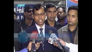 Mobile Court  News  Ekushey  Television  Ltd  19  12  2015